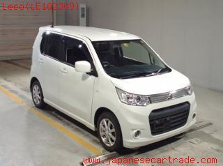 2013 used suzuki wagon for sale