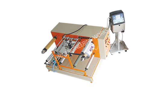 Machine de enroulement de rebobinage | fabricant